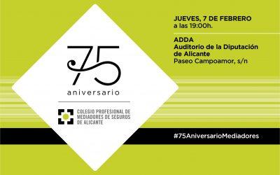 Gala 75 Aniversario ADDA